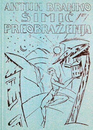 simic preobrazenja
